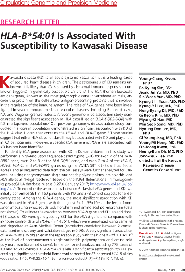 Asan Statement On Media Claims Linking >> Hla B 54 01 Is Associated With Susceptibility To Kawasaki